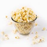 Kettle Flavored Popcorn